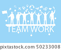 People standing on text teamwork with cheerful 50233008