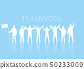 Group of people standing on blue background 50233009