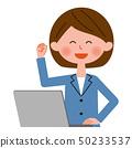 정장 여성 컴퓨터 승리의 포즈 50233537