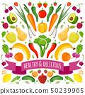 水果 蔬菜 新鮮 50239965