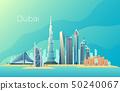 Dubai city landscape. Emirates architecture cityscape vector landmark 50240067