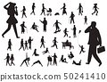 Walk people silhouette. Black figures of happy children woman young lady working man, walking person 50241410