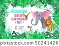 Tropical baby shower. Elephant lion in jungle, african young adorable wild animal and south palm 50241426