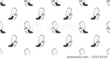 Bear seamless pattern polar bear vector fish tile 50243019