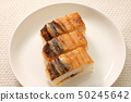 Grilled conger eel and sushi. 50245642