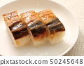 Grilled conger eel and sushi. 50245648