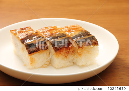 Grilled conger eel and sushi. 50245650