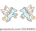2 마리의 마주 난다 귀여운 페가수스의 일러스트 50246891
