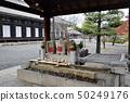 Night cry fountain Sanjusangendo 50249176