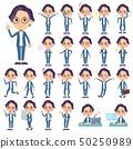 blue suit Glasses man_emotion 50250989