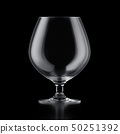 Cognac glass 50251392