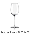 Wine glass 50251402