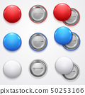 Realistic 3d Empty Color Blank Circle Button Badge 50253166
