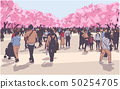 Cherry blossom viewing crowd Ueno Park Tokyo 50254705