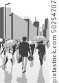 City people walking in rain with umbrellas vector 50254707