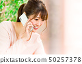 นักธุรกิจหญิง 50257378