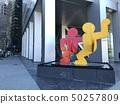 北美美國紐約曼哈頓曼哈頓 50257809