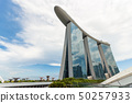 Singapore cityscape in daytime . Ant eye view . 50257933