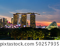 Singapore skyline cityscape on marina and sunset 50257935