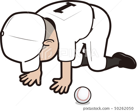 High school baseball player frustrated 50262050