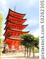 Goju-no-to pagoda of Itsukushima Shrine, Miyajima 50262305