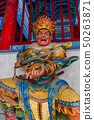 Statue in famous Shaolin Buddhist monastery - 50263871