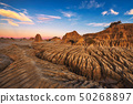 Sunset over Walls of China in Mungo National Park, Australia 50268897