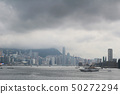 Victoria Harbour 17 May 2014 hong kong 50272294