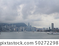 Victoria Harbour 17 May 2014 hong kong 50272298