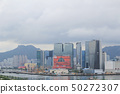 Kwun Tong Typhoon Shelter 17 May 2014 50272307