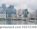 Kwun Tong Typhoon Shelter 17 May 2014 50272308