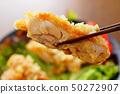기름 淋鶏 50272907