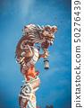 Dragon statue in Wat Phanan Choeng, Ayutthaya, 50276439