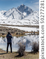 แมมมอธ,ภูเขา,คน 50277281