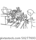male barista making coffee at his shop vector 50277693