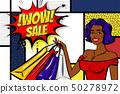 销售 促销 特卖 50278972