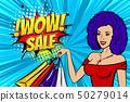销售 促销 特卖 50279014