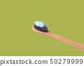 牙刷 竹子 竹 50279999