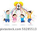 跳躍的父母和孩子 50285513