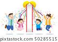 Cuss球跳父母和孩子 50285515