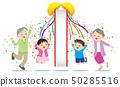 大球和祖父母跳 50285516