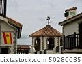 Southern European style cityscape 50286085
