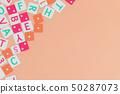 Kids toys on orange background with toys flat lay 50287073