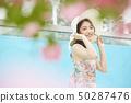 Women Women's Journey Resort 50287476