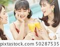 女性女性旅程度假村 50287535