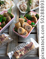 Meat wrapped box lunch 50288893