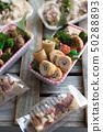 肉包裹盒午餐 50288893