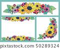 減速火箭式夏天框架向日葵花手拉的花卉背景材料日本樣式 50289324