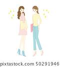 Female college girl school smile 50291946