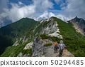 봉황 삼산 종주 등산로 (観音岳 방면에서 地蔵岳 희망) 50294485